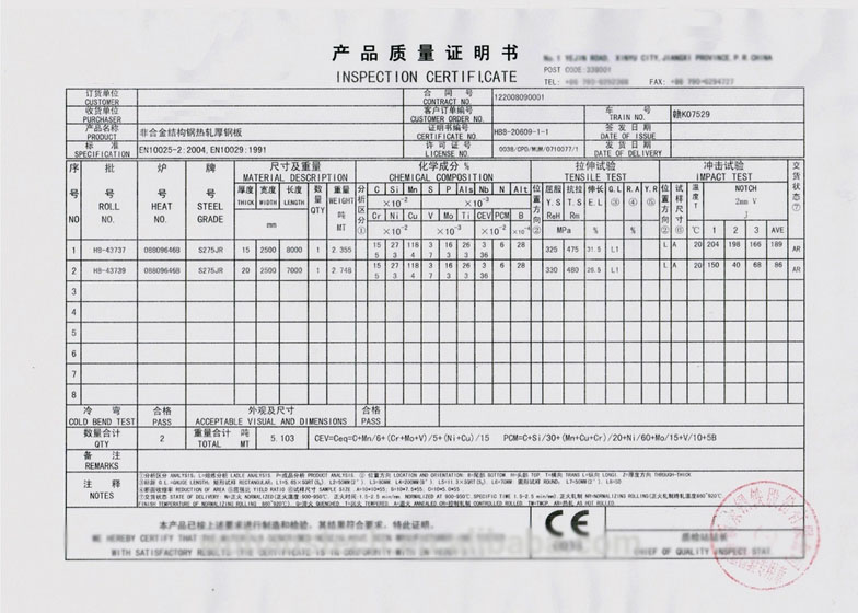 En10025 2 S235 S275 S355 Steel Plate Specification