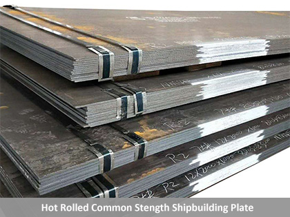 Hot Rolled Common Strength Steel Plate