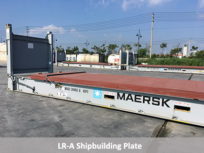 LR-A Ship Building Plate for Sale