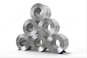 hot rolled steel coil for sale