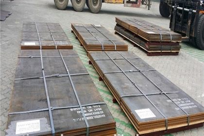 Weathering Steel Plate  ASTM A 588